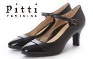pittiの靴